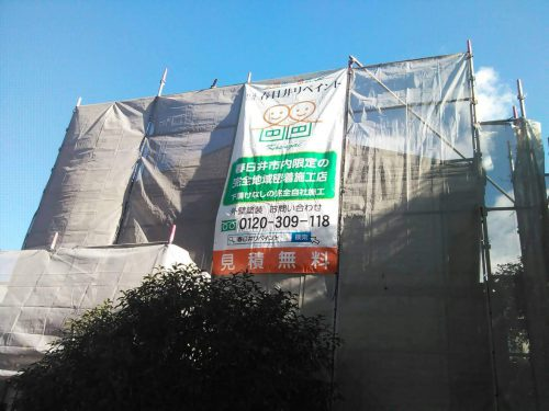 外壁塗装工事受注件数(春日井市内のみ受注可能)