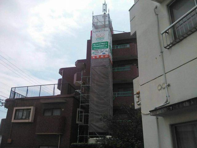 春日井市H町K様所有マンション 屋上・ルーフバルコニー防水工事