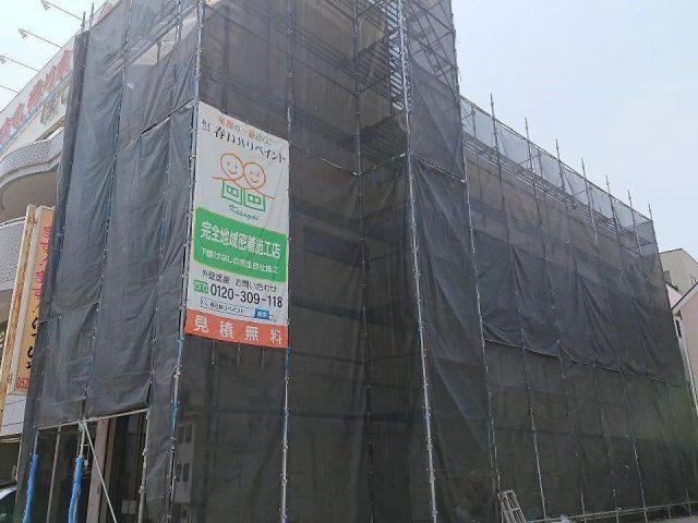 春日井市A町株式会社Y様 外壁塗装工事・シーリング工事・屋上防水工事