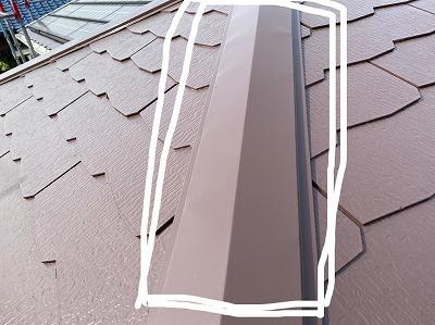 屋根板金とは?